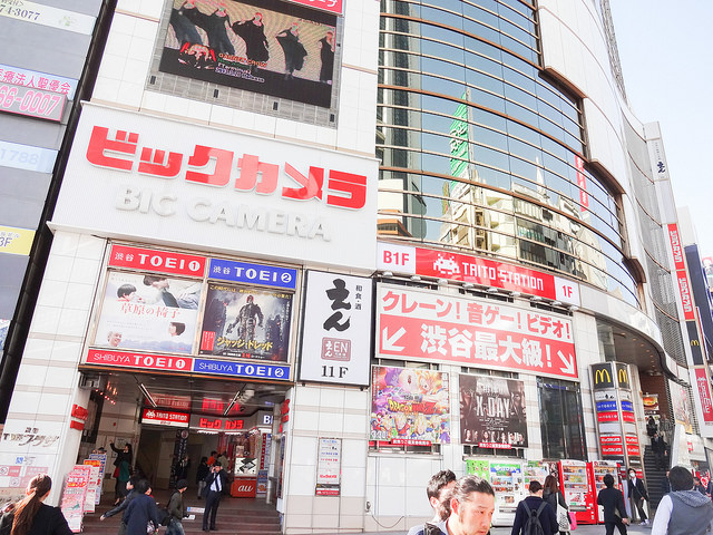 Shibuya Toei / Dick Thomas Johnson